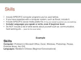 Sample Of Skills Resume Computer Skills Section Example Sample attention to  detail excellent planning Management skills