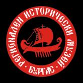 Резултат с изображение за Регионален исторически музей-Бургас лого
