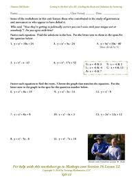 vertex form equation functions worksheet roots and solutions by factoring
