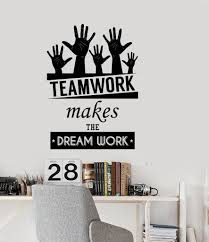 Sticker Mural Bureau Espace Mots Inspirants équipe De Travail