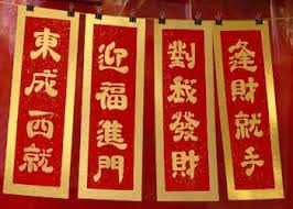 The bedrooms with chinese interior design looks classy, with peculiar fabric wall hangings adorning the walls. Chinese New Year Traditions And Preparations