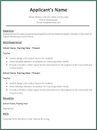Objective For Teaching Resume Teacher Resume Samples Preschool Teacher Combination Resume Sample 76