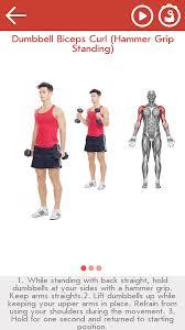 fitness bodybuilding 2 4 6 screenshot 1