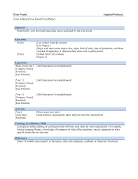 My Resume Builder My Resume Builder My Resume Builder Mesmerizing My Resume Builder 10