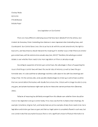 essay about play library in kannada