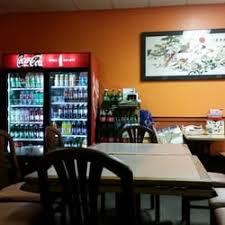 photo of great wall restaurant mash ma united states interior