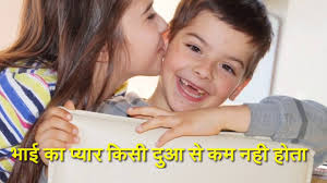 Birthday Wishes For Brother In Hindi Happy Birthday Dear Brother