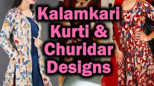 Kalamkari Churidar Neck Designs For Stitching Modern Kalamkari Kurti Modern Kalamkari Churidar Latest Kalamkari Kurti Desings