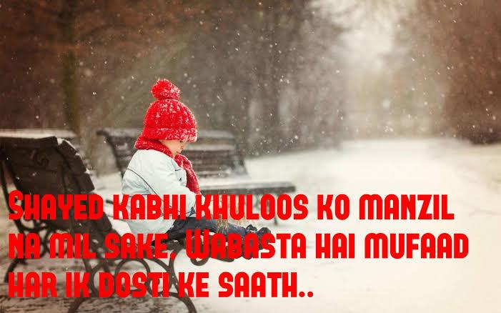 urdu shayari in hindi dosti