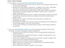cover letter example for portfolio portfolio cover letter sample gallery samples format for