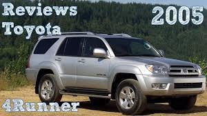 Reviews Toyota 4Runner 2005 - YouTube