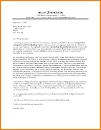 Cover Letter For Non Profit Amazing Nonprofit Cover Letter Sample 21