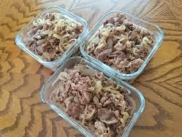牛 丼 冷凍 保存