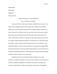 cover letter poem analysis essay example poem explication essay cover letter cover letter template for movie analysis essay example summary response xpoem analysis essay example