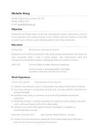 Objective For First Resume First Resume For Student First Job Resume