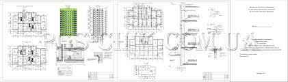 Бесплатно скачать пример работы по архитектуре КЦ Муравей  Курсовая работа по архитектуре