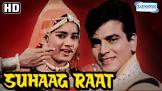 Jeetendra Suhaag Raat Movie