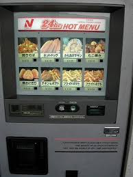 Hot Food Vending Machine For Sale Amazing Japanese Vending Machine Vending Machines Pinterest Vending