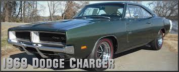 1969 Dodge Charger Factory Paint Colors
