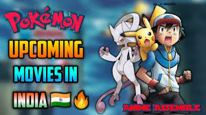 Pokemon Upcoming Movies in India in Hindi | 2020 | Movie 14,15,16 in Hindi