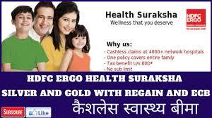 Online premium calculator, generate an instant illustration for premium. Apollo Munich Easy Health Insurance Plan Best Health Insurance अप ल म य न ख Hindi Youtube