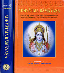 adhyatma ra ana in two volumes sanskrit text  adhyatma ra ana in two volumes sanskrit text transliteration english translation explanation