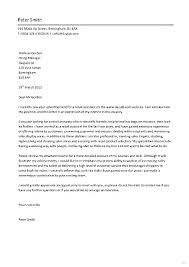 Cover Letter For Legal Assistant Position With Experience Legal