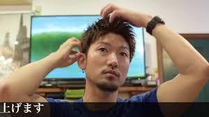 ベッカムの髪型の作り方とセットのやり方ツーブロックが人気