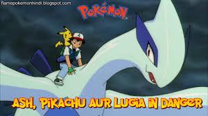 Pokemon Movie 2: Ash, Pikachu Aur Lugia in Danger Full Movie in Hindi HD  Download - Flame Pokemon Hindi