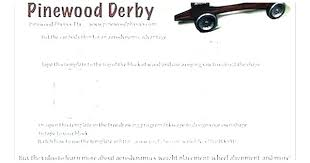 Best Photos Of Cub Scout Pinewood Derby Invitation Clip Art