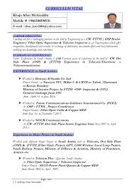 Optical Engineer Resume AfsarCW FTTH OSP Senior EngineerResume 24