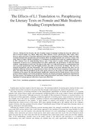 essay essay thesis example of nervous conditions essay