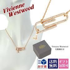 vivienne westwood vivienne westwood necklace mens womens pendant doreen small pendant gold bn622996 1 gold