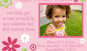 three year old birthday invitations beautiful 1st
