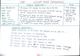 daily lesson log format e lesson plan economics subject of secondary school by bibek on quiz