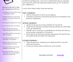 Urban Pie Cover Letter Sample For Rn Resume Title Page To Term