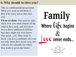 why should we hire you interview question 88 treasury interview questions and answers