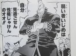 ガンダム The Origin 24巻安彦良和感想あの人は今本編の前後を描く