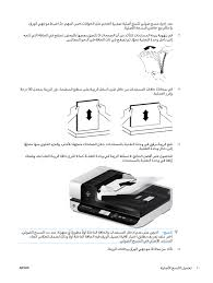 Hp scanjet g4010 photo scanner drivers. Xlittlemariam تعريف Hb Scanjet G3110 Hp Scanjet G3110 Flatbed Photo Scanner Youtube Vuescan Is Compatible With The Hp Scanjet G3110 On Windows X86 Windows X64 Windows Rt Windows 10 Arm