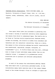 paper ese social organization takie sugiyama lebra pdf   paper essay ese culture ese social organization takie sugiyama lebra pdf