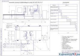 Проектирование заготовки полумуфты Курсовой проект по дисциплине Технология машиностроения