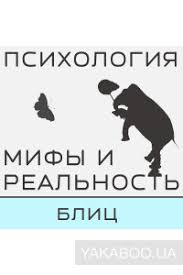 Книга «<b>Александра Иванова</b> -блиц. Вопросы с нашего форума ...