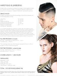 areas of study haircutting 101 102 103 color 101 102 103 design finishing 101 102 103 chemical texture perming 101 102
