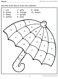 coloring worksheets kindergarten free kindergarten sight word ...