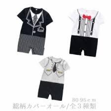 カバーオール 新生児 半袖の通販au Wowma