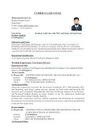 Mechanical Engineering Resume Format Pdf Download Sample For Civil Classy Resume Of Civil Engineer Fresher