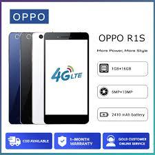 OPPO R1S(R8007) phone 4GLTE 1GB+16GB 5 ...