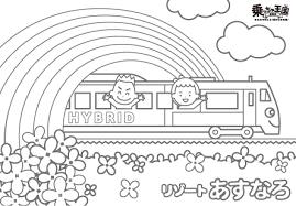 お楽しみぬり絵乗っちゃ王国 北東北jr東日本東日本旅客鉄道