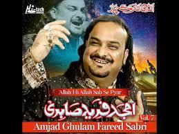 Maqbool Sabri The Qawwali Legend