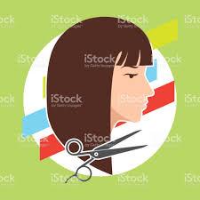 髪を切って女性のコンセプトベクトル図のモデルの髪型 あごヒゲの